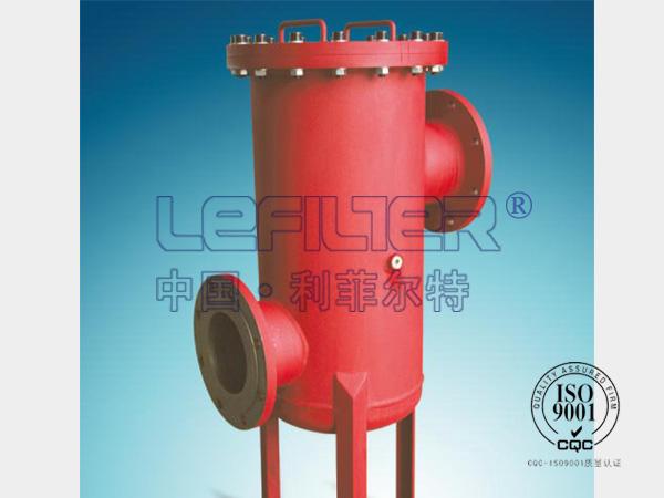 RFL管路过滤器替代贺