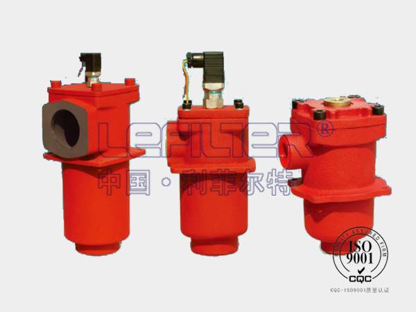 滤油器RFBN/HC950DO20