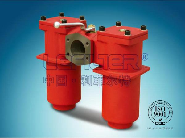 贺德克过滤器RFDBN/HC660DAN10D1/-L24回油过滤器